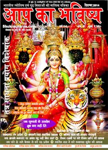 kitab ki atma katha in hindi essay भूकम्प पर निबंध – bhukamp earthquake essay in hindi 2016-02-12 2016-06-22 ritu भूकम्प अर्थात् भूमि का कम्पन.