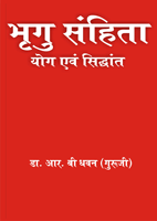 best seller astrology book, Bhragu Sanhita
