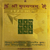 Budh Yantra Gold Plated 3x3