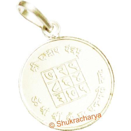 chandra-yantra-locket