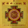 Shri Yantra Gold Plated