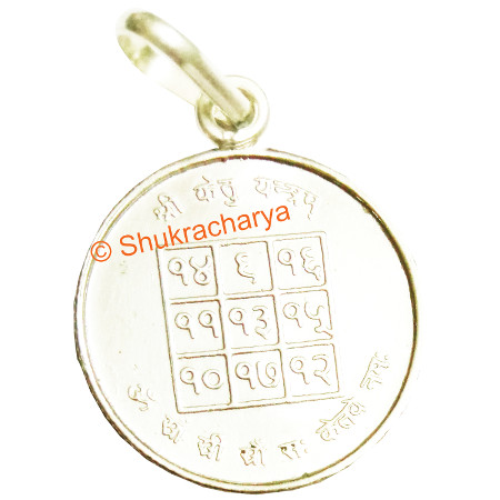 ketu-yantra-locket