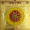 Kuber Yantra Gold Plated 3x3