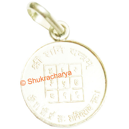 shani-yantra-locket