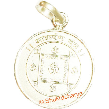 Shri Aakarshan Yantra Locket (Silver)