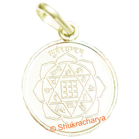 Shri Kuber Yantra Locket (Silver) Astrology Remedial Products