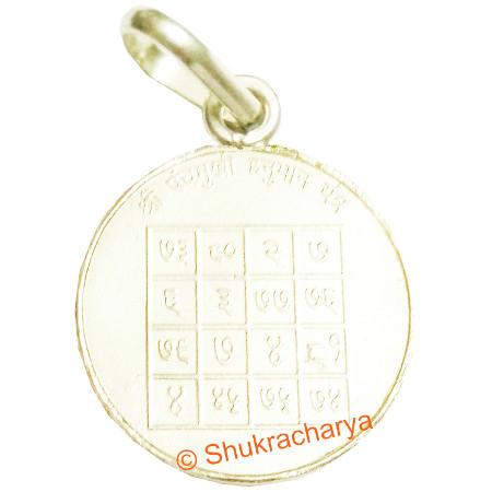 Shri panchamukhi hanuman yantra locket silver astrology remedial shri panchamukhi hanuman yantra locket silver aloadofball Images
