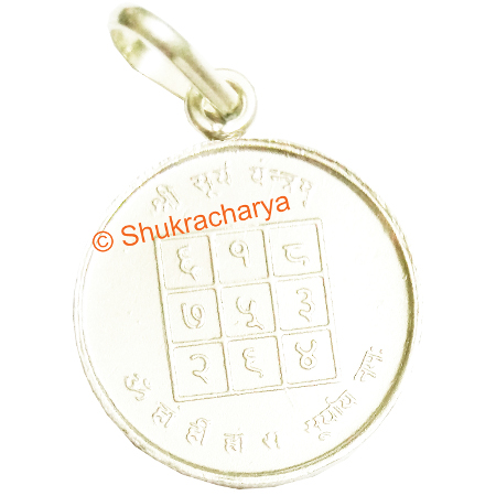surya-yantra-locket