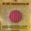 Surya Yantra Gold Plated 3x3